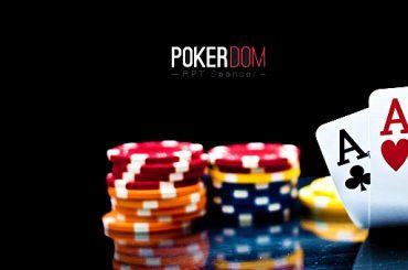 Как обойти блокировку ПокерДом