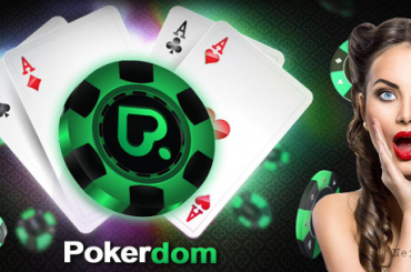 Покер Дом — официальный покерный сайт на реальные деньги