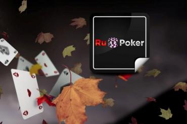 Как играть в браузере на RuPoker