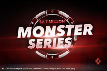Турнир Monster Series начнется в конце июля