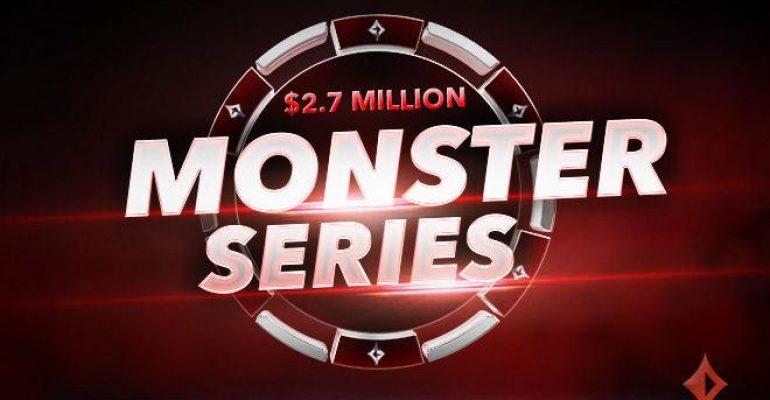 Турнир Monster Series начнется в конце июля