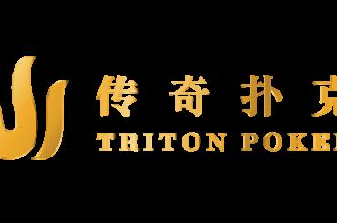 Triton Series приветствуем победителей