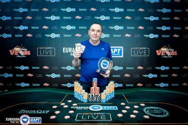 Завершился последний этап турнира Russian Poker Championship