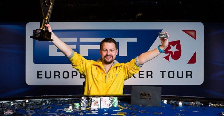 Арсений Кармацкий стал лучшим онлайн-игроком в покер по версии PocketFives