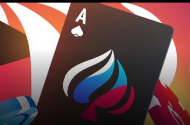 6-22 ноября открытый онлайн-чемпионат России по покеру