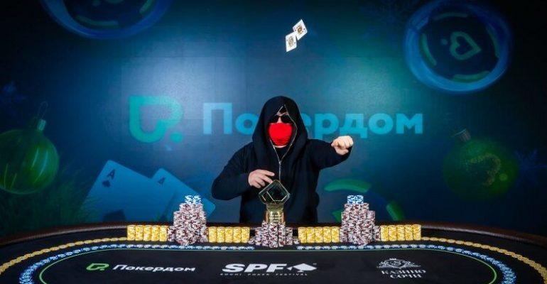 Георгий Схулухия одержал крупную победу в турнире на Sochi Poker Festival