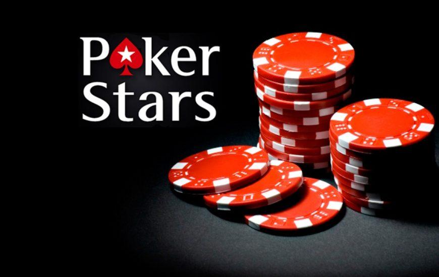 вывод денег из покер старс