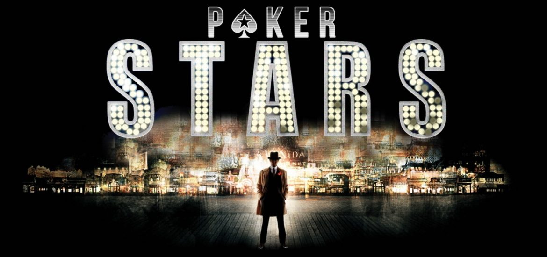код бонуса покер старс 2017