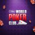Какие секреты World Poker Club необходимо знать